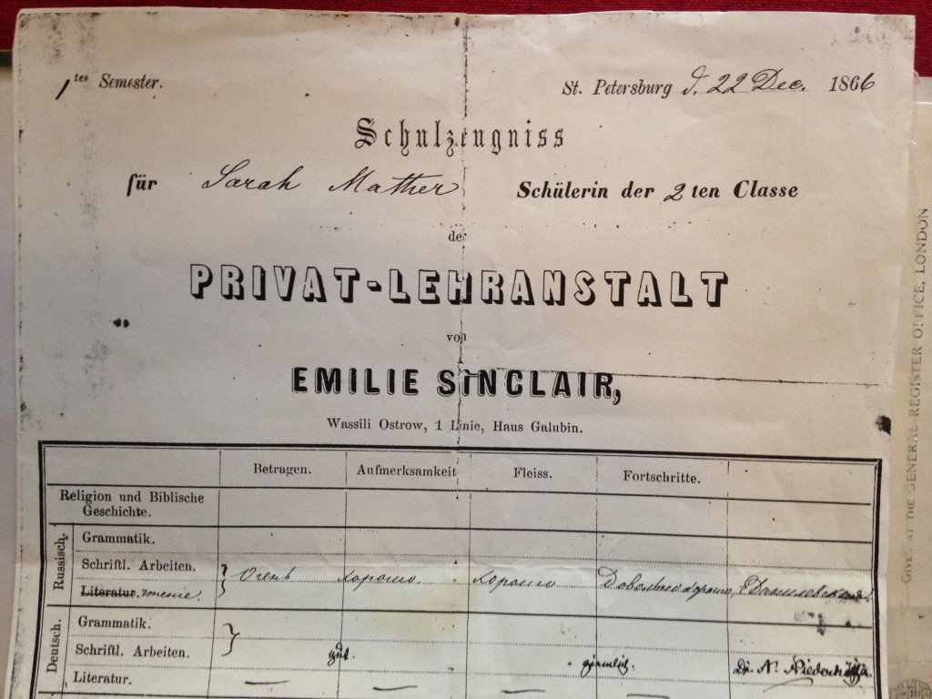 Top half of school report for Sarah Mather, 22 December 1866
