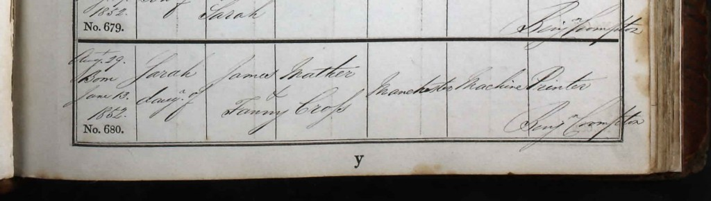 Baptism for Sarah Mather 1852 August 29 at St George's Church, Unsworth, Lancashire